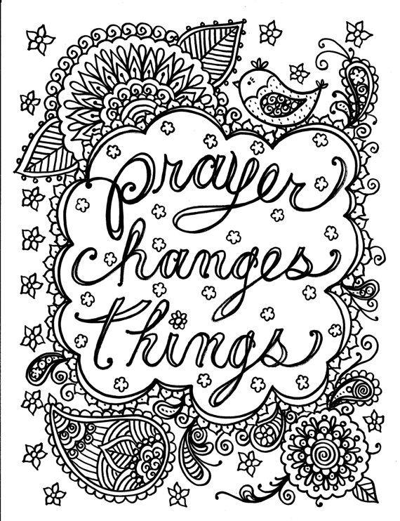 Instant Download prayer changes things Christian Art to.