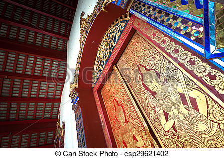 Stock Photography of Ornate entrance to the main prayer hall of.