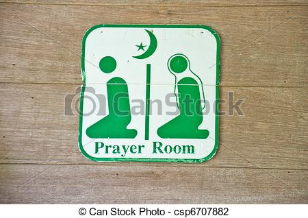 Stock Photo of sign for prayer room csp6707882.