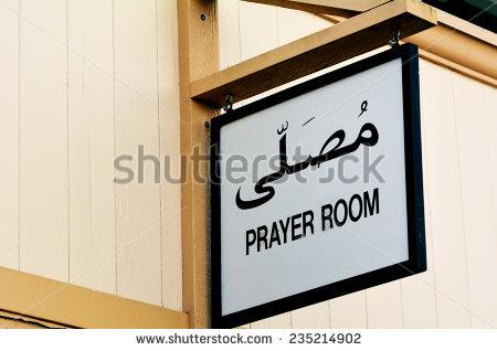 Prayer Room Lizenzfreie Bilder und Vektorgrafiken kaufen.