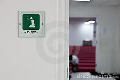 Gents Praying Room Stock Image.