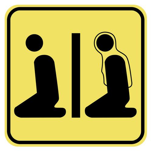 prayer room symbol 2 on Flickr.Muslim Prayer Room Universal Sign.