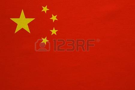 Prc Stock Vector Illustration And Royalty Free Prc Clipart.