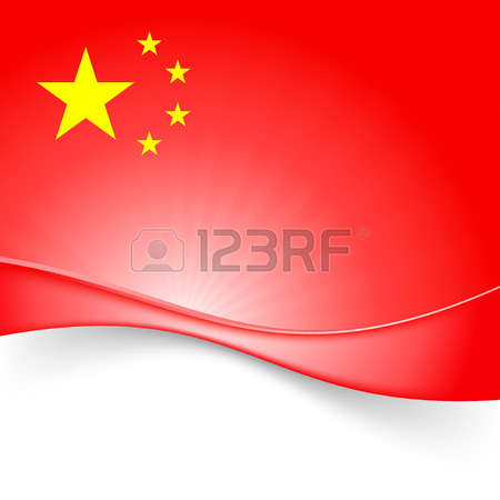 732 Prc Stock Vector Illustration And Royalty Free Prc Clipart.
