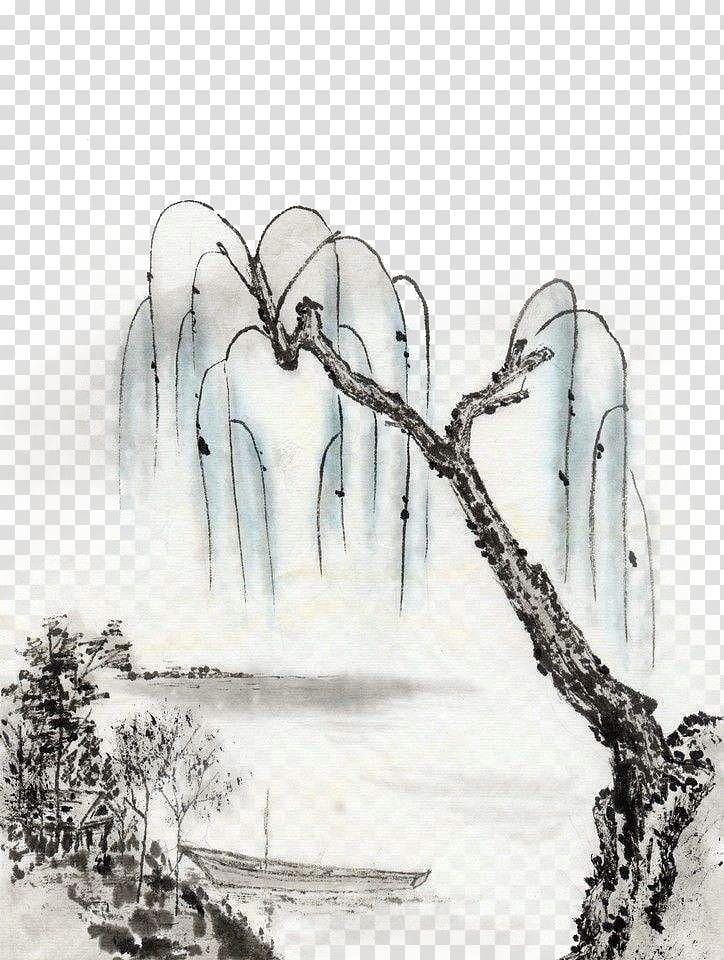 Drawing PRC EPUB Ink wash painting, Ink lake decoration free.