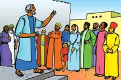 Preaching The Gospel Clipart.