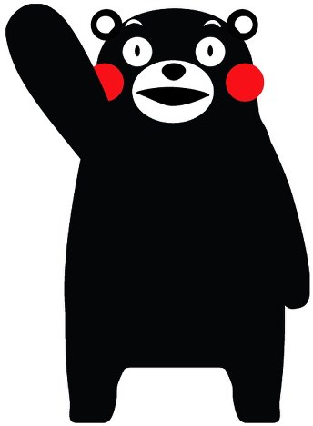 Kumamoto Pref. allows free use of beloved Kumamon mascot for.