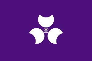 Flag Of Gunma Prefecture Clip Art at Clker.com.