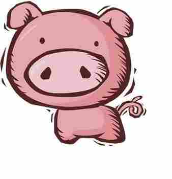 Perfect Cliparts: Cooking Pig Clipart Cute.
