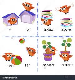 Similiar Preposition Clip Art Keywords.