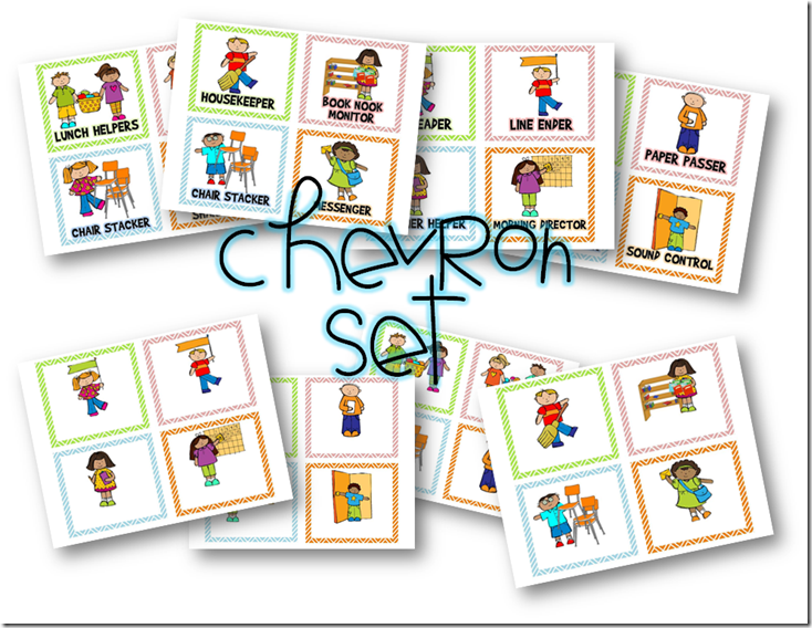 classroom job display cards (free and editable!).