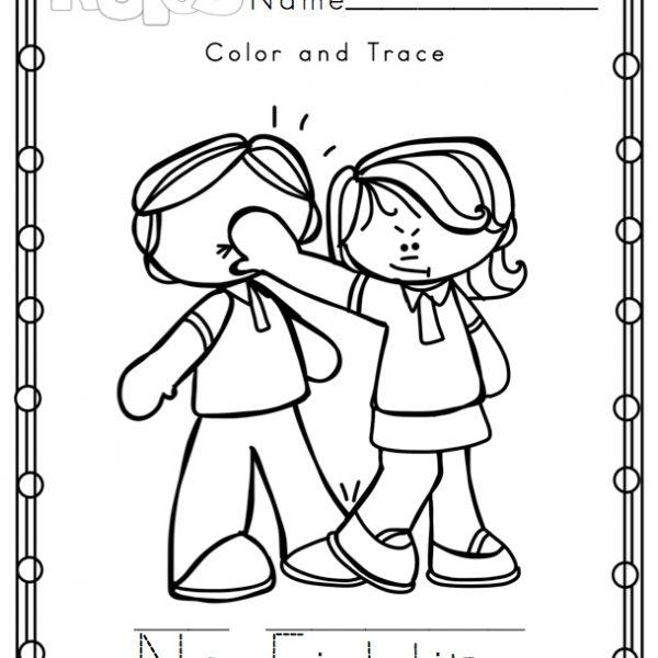 Classroom Rules Printable ~ Preschool Clipart.