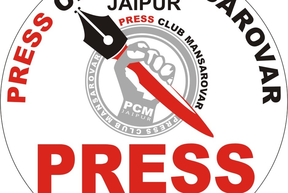 World City Press Club Mansarovar, Jaipur: Press Club.