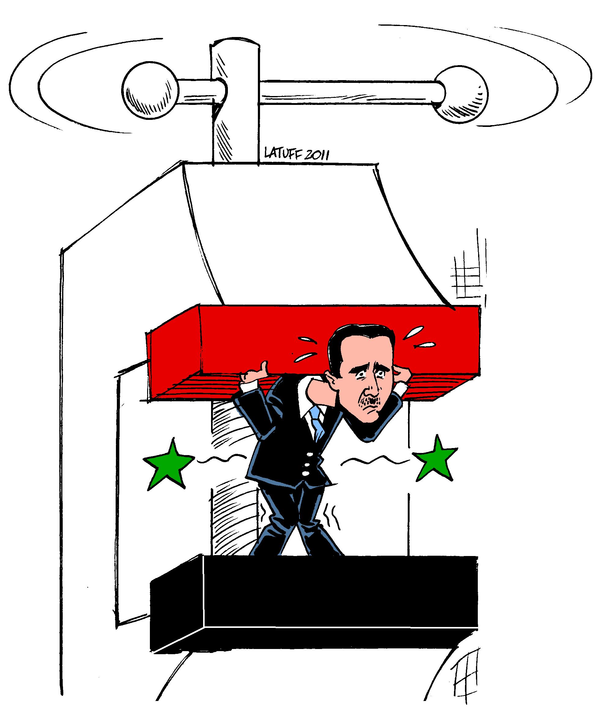 File:Bashar al.