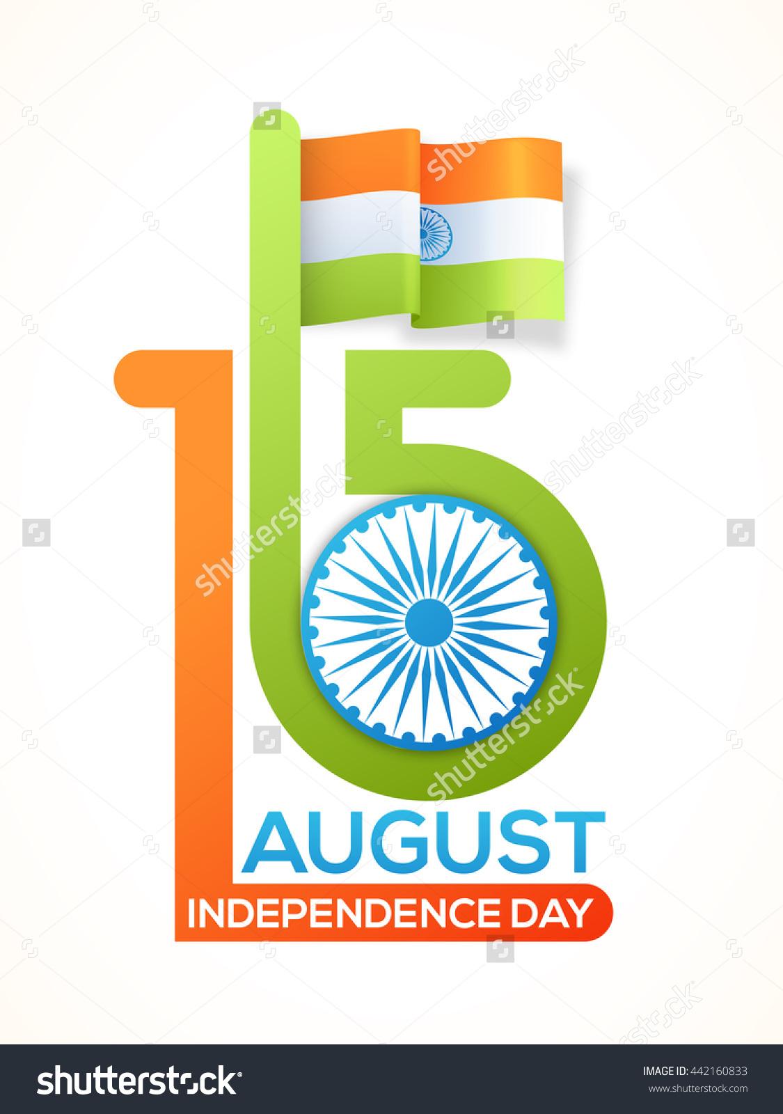 Creative Indian Flag Stylish Text 15 Stock Vector 442160833.