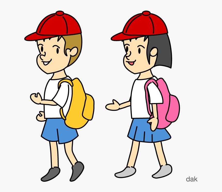 Student National Primary School Teacher Clip Art.