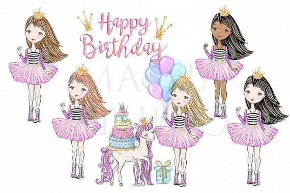 Birthday Clipart Princess Party Clipart Little Princess.