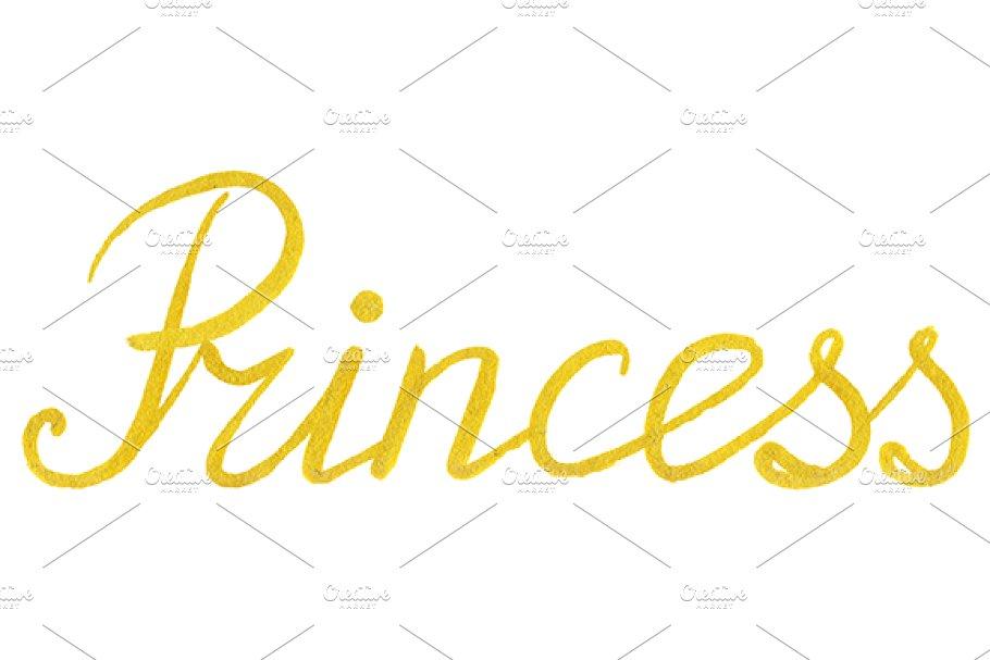 Golden gold Princess word lettering.