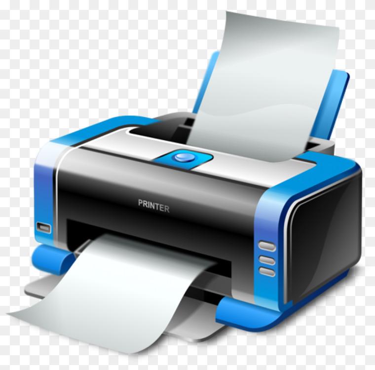 Download Free png Png Computer Printer.