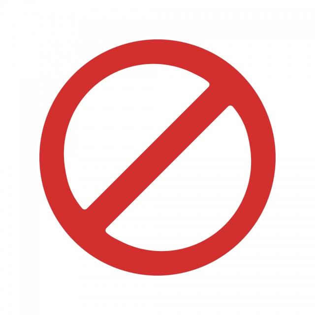 Prohibido Png, Vectores, PSD, e Clipart Para Descarga.