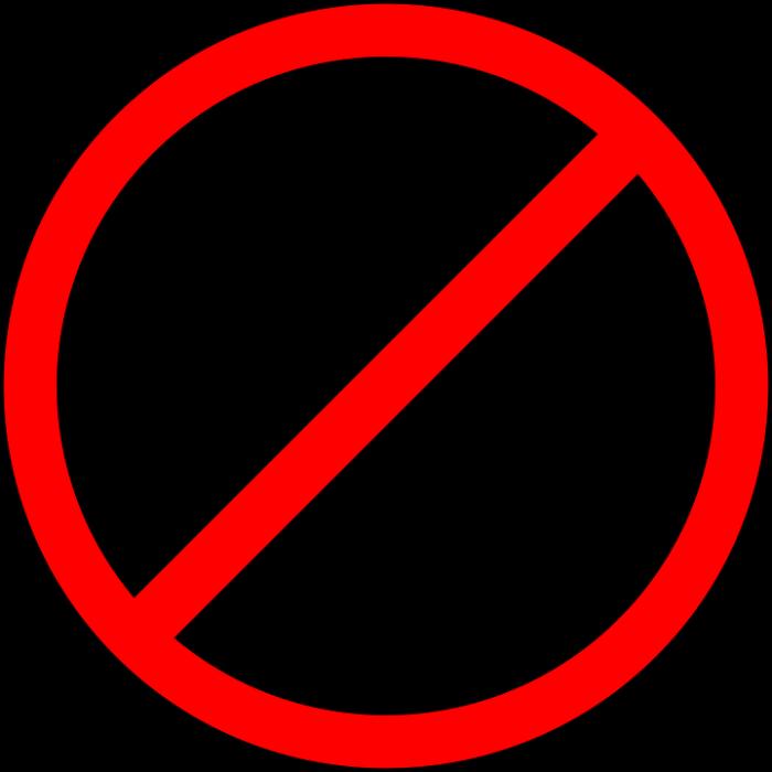 SeCBal Prohibido Png Vector, Clipart, PSD.