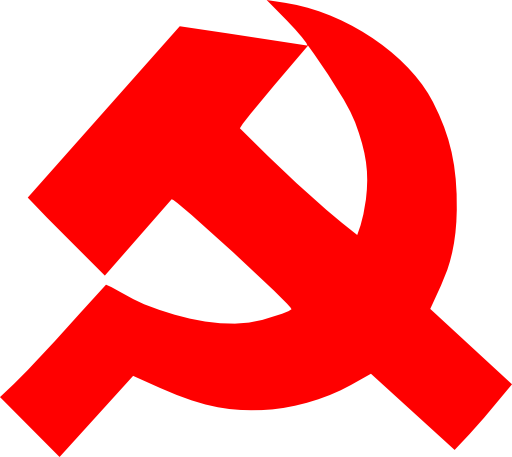 Hammer And Sickle Clipart.
