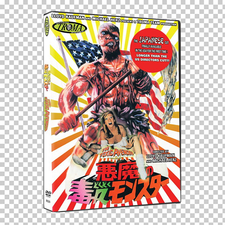 United States Troma Entertainment The Toxic Avenger DVD Film.
