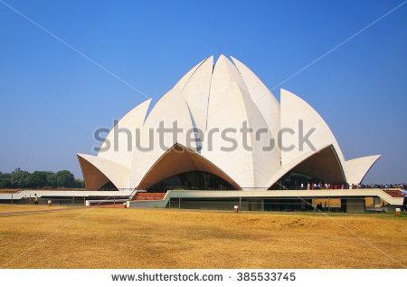 Lotus Temple Located New Delhi India Stock Photo 214477462.