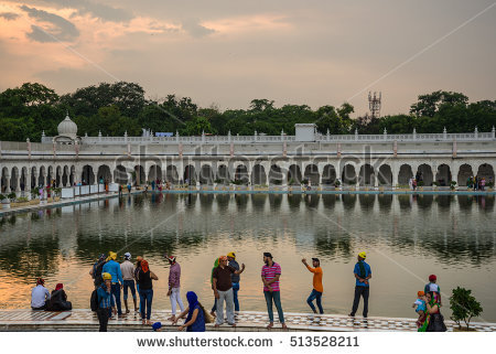 Sikh Architecture Stock Photos, Royalty.