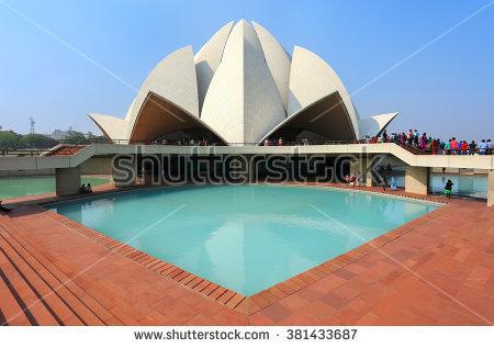 Lotus Temple New Delhi Stock Photos, Royalty.