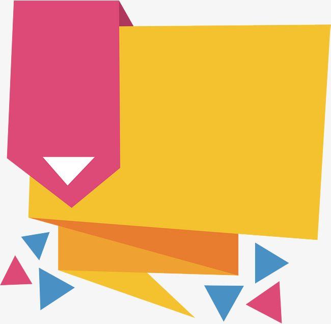 Fita Espiral Origami Amarelo, Vector Png, Promoção, Promoção.