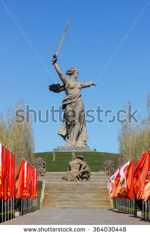 Protected Monument Stock Photos, Images, & Pictures.