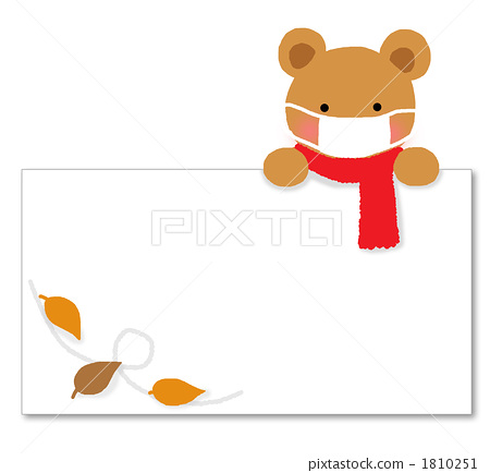 Protection against cold clipart #14