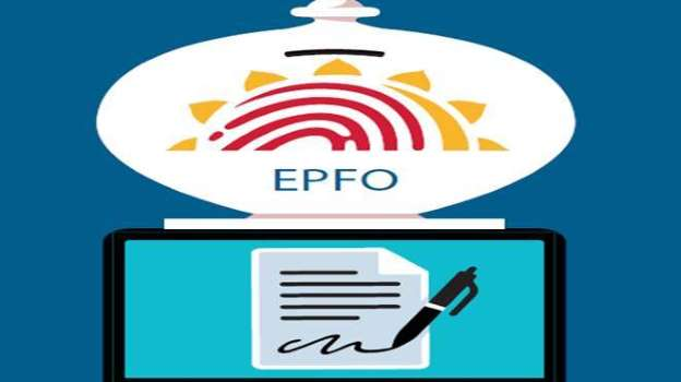 Employees Provident Fund: How to do e.