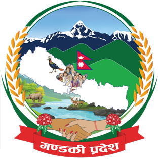 Provincial Assembly of Gandaki Pradesh.