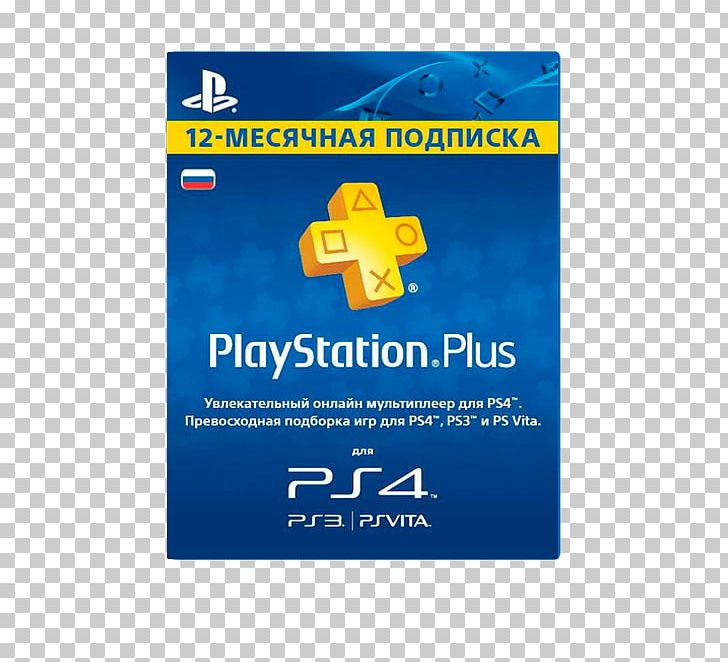 PlayStation 4 PlayStation 3 PlayStation Plus PlayStation.