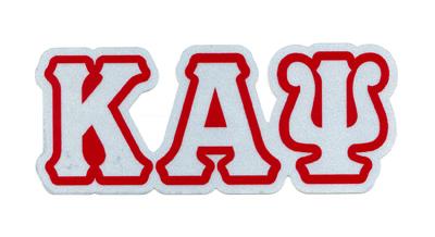 Kappa alpha psi clipart.