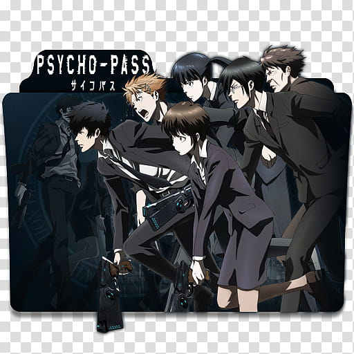 Anime Icon Pack , Psycho Pass v transparent background PNG.