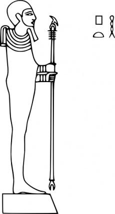 Ptah Clipart.