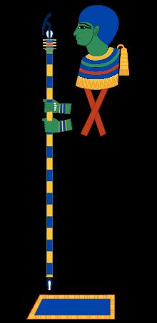 Ptah.