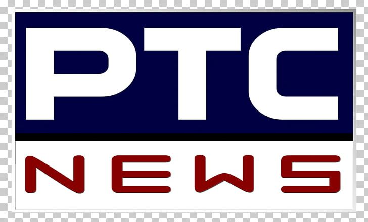 Chandigarh Punjabi Language PTC News PTC Punjabi PNG.