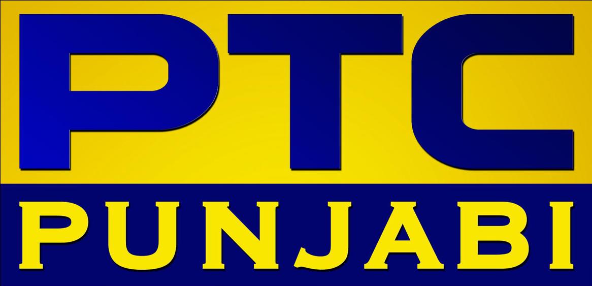 Download Ptc Punjabi PNG Image with No Background.