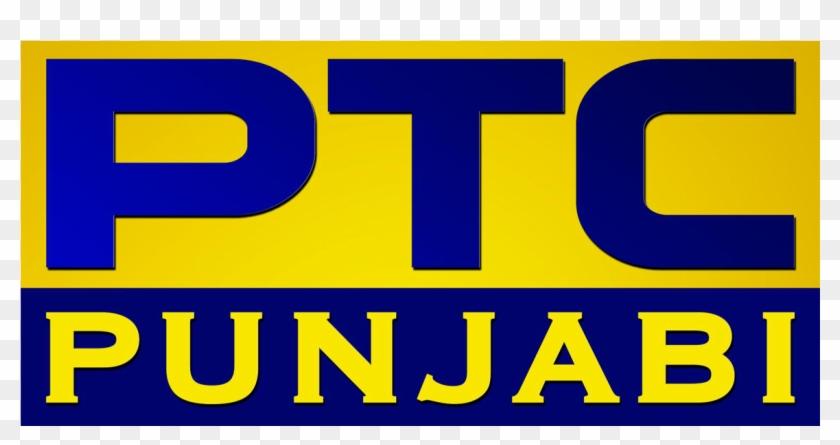 Ptc Punjabi, HD Png Download.