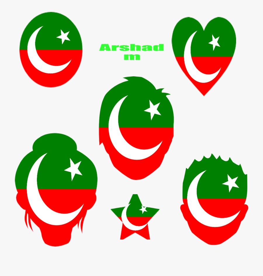 Pti Flag Icons I Love Pti.