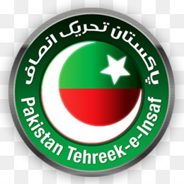 Pti PNG and Pti Transparent Clipart Free Download..