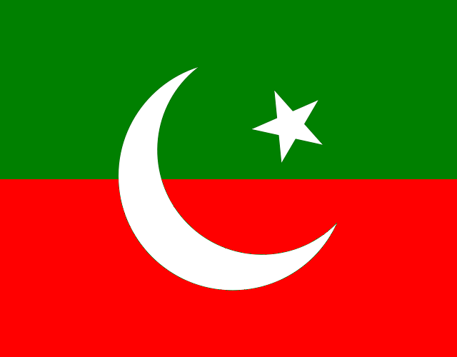 Pin on Pakistan Tehreek Insaf.