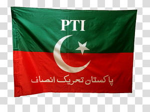 Pti transparent background PNG cliparts free download.