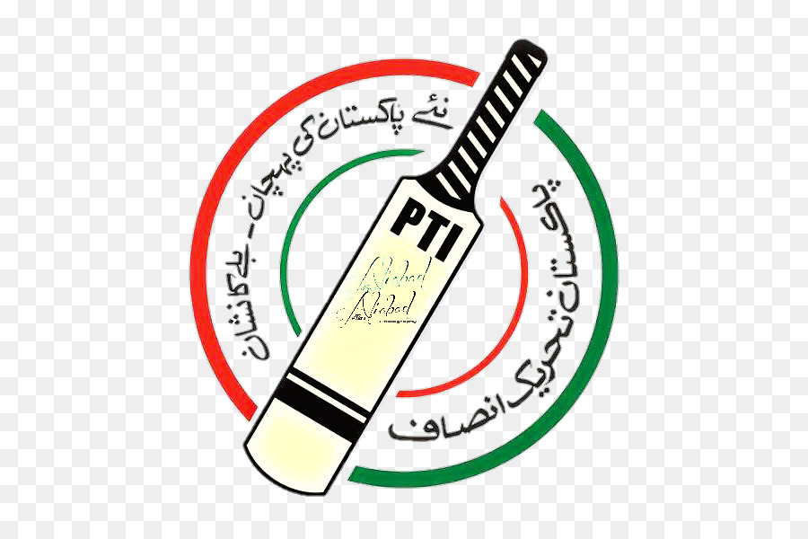 pti election logo clipart 2018 Pakistani general election.