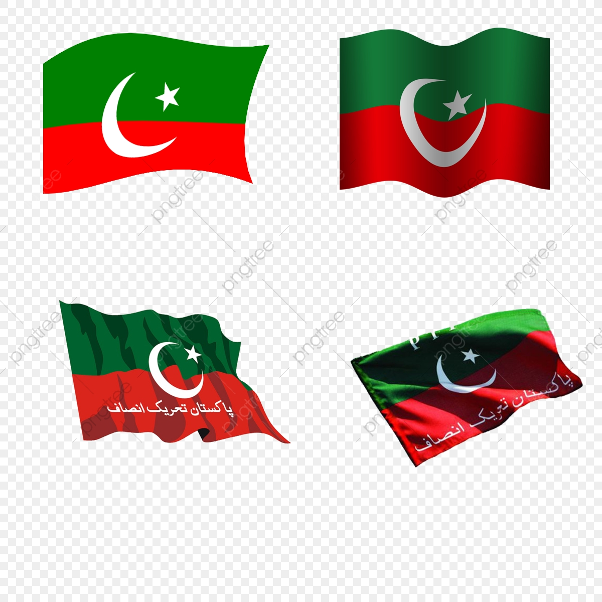 Pti Flag Png, Pti Flag Pic, Pti Logo Png, Pti Flag Colours.