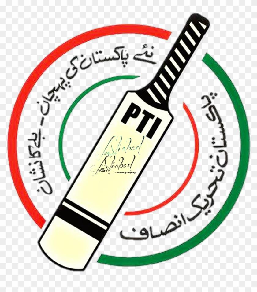 Pti Pakistan Imrankhan Imran Khan Bat Logo Ptilogo.